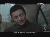 La conscience du médecin Episode 14
