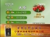 《農業氣象》_20130529_2112