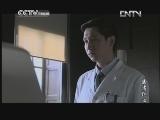 La conscience du médecin Episode 27