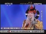 [争奇斗艳]蒙古族 朝鲁孟 《褐色的鹰》 20130531