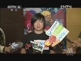 [中国电影报道]《开心超人》在北京点映 20130531