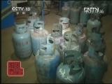 [每周质量报告]执法现场:已经报废的螺丝瓶重新使用