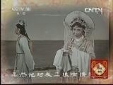 [锦绣梨园]越剧《柳毅传书》选段 20130613