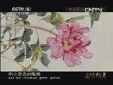 任熊《姚大梅诗意图》册  (诗意图说——北京印象) 欣赏 - 及时渔、及时语 - 及时渔的空间