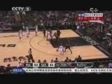 <a href=http://sports.cntv.cn/2013/06/14/VIDE1371179761579665.shtml target=_blank><font color=#a9e2f3>[爱看NBA]总决赛6月14日:热火VS马刺 第三节</font></a>