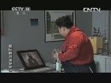 《儿童剧》 20130615 1/2