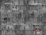《状元360》 20130623 救捞尖兵(上)