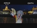 《特别呈现》 20130622 京剧 第八集 群英会