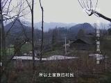 """《地理中国》 20130623 秘境零距离·""""藏金洞""""的秘密"""