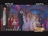 [一路欢歌]歌曲《今生共相伴》 演唱:谢霆锋 20130626