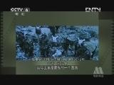 《电影人物》 20130628 电影录音师王乐文