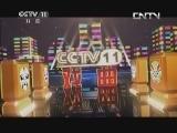 《中央电视台首届全国少儿京剧电视大赛》 20130702 1/3