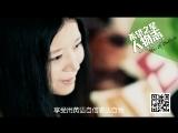 2013希望之星英语风采大赛 希望之星人物志 唐书馨
