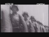 《探索发现》 20130711 中国远征军(一)铁血远征