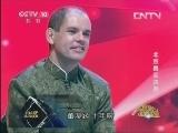 《2013希望之星英语风采大赛》 20130713 北京赛区决赛