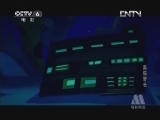 经典动画片《黑猫警长》电影版