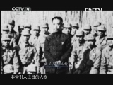 《人文地理》 20130720 戴笠之死(下)
