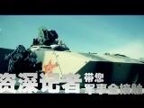 [视频]《军迷淘天下》宣传短片