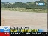 内蒙古克什克腾草原飞行大会:实验类飞行器表演正在进行
