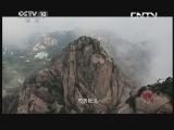 黄山 20130731 流云