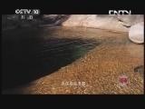 黄山 20130801 水山