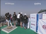 VIDEO: SKYSCRAPER MARATHON HELD IN BEIJING