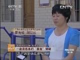 """广西陈房宏紫玉淮山致富经,一盘菜惹来的""""暴富""""猜疑"""