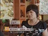 """吴星强红木家具致富经,一张""""鬼脸""""背后的财富秘密"""