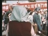 《经典电影》 20130829 电影《五朵金花》