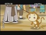 《动画梦工场》 20130904 06:30