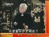 京韵大鼓华容道/大西厢 20130905