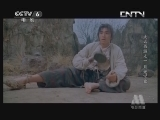 电影《大话西游之一 月光宝盒》 精彩看点6
