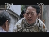 《郑氏十七房》 第8集