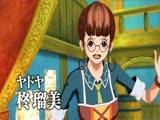《海贼王:无尽的世界R》最新PV