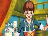 3DS《海贼王:无尽世界 红》日版特报PV
