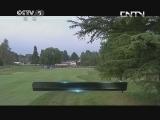 <a href=http://sports.cntv.cn/2013/10/01/VIDE1380580675513492.shtml target=_blank>[高尔夫]2013年高尔夫意大利公开赛 完整回放</a>