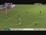 [国际足球]世预赛哥斯达黎加胜墨西哥 晋级决赛圈