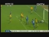 [国际足球]波黑1-0胜立陶宛 首入世界杯决赛圈