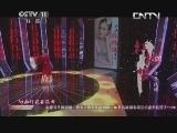 [青春戏苑]《红楼梦·金玉良缘》 表演:徐伟钗 20131025