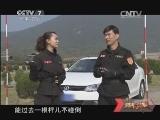 《谁是终极英雄》 20131124 超级汽车兵