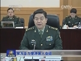 《军事报道》20131125