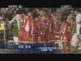 [天下足球]特别策划:十大快发间接任意球TOP10
