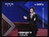 《百家讲坛》 20131204 唐玄宗与杨贵妃8 怠政华清池