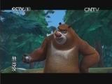 《第1动画乐园(下午版)》 20131211 17:5