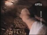 地理中国  全集(7) - 清风摇影 - 清风摇影