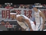 2013-14赛季中国男子篮球职业联赛 福建泉州银行VS新疆广汇汽车 20131229