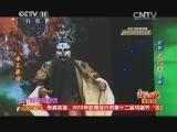 绍剧斗姆阁(片段)(朱丹贤)