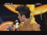 《中国好歌曲》超人气催泪好歌抢先听