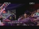 《中国味道》 20140106 第三季