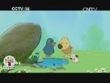 小小智慧树 20140108 我的朋友熊小米:好朋友城堡 小黑